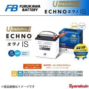 古河バッテリー ECHNO IS UltraBattery/エクノISウルトラバッテリー ステップワゴンスパーダ  DBA-RP3 2015/04- 新車搭載時: UN-55 品番:N-55/B24L|syarakuin-shop