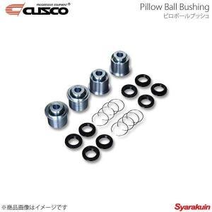 CUSCO クスコ 強化ブッシュ ロワアームブッシュ ランサーエボリューション CN9A,CP9A Evo.4,5,6|syarakuin-shop