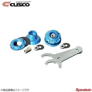 CUSCO / クスコ センターロックピロアッパーマウント スイフトスポーツ ZC33S ミネベア ピロ 高性能・高精度・高耐久性 623-6SR-01S|syarakuin-shop