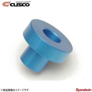 CUSCO / クスコ クラッチケーブルブラケットカラー アルトワークス HA36S 5MT車用 623-938-C|syarakuin-shop