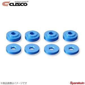 CUSCO / クスコ シフトリンケージカラー アルトワークス HA36S 5MT車用 623-940-A|syarakuin-shop