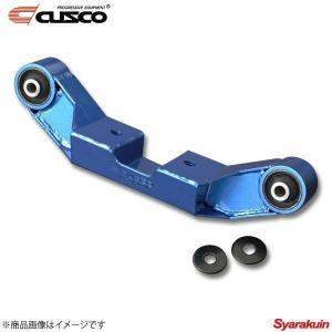 CUSCO / クスコ 強化リヤデフマウント WRX STI VAB GRB GVB  LSD デフ マウント 6A1 489 A|syarakuin-shop