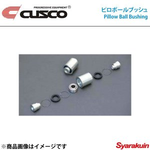 CUSCO クスコ 強化ブッシュ アッパーアームブッシュ WRX S4 VAG|syarakuin-shop