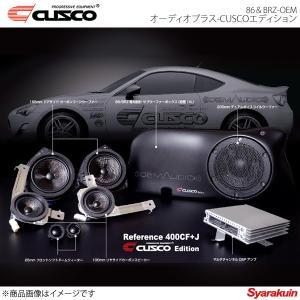 ■メーカー品番 965-734-A  ■メーカー CUSCO/クスコ  ■商品 86&BRZ-OEM...