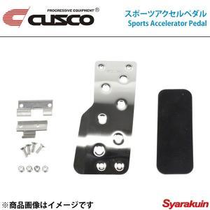 CUSCO スポーツアクセルペダル WRX STI VAB クスコ|syarakuin-shop