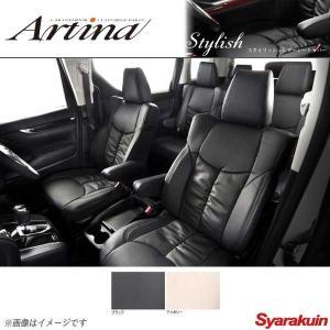 Artina アルティナ プラウドシリーズ スタイリッシュレザーシートカバー ブラック 2275 マークX GRX130/GRX133/GRX135|syarakuin-shop