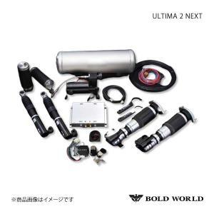 BOLD WORLD エアサスペンション ULTIMA2 NEXT for WAGON エルグランド E51 エアサス ボルドワールド|syarakuin-shop