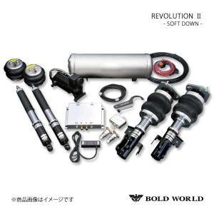 BOLD WORLD エアサスペンション REVOLUTION2 SOFT DOWN for K-CAR コペン L880 エアサス ボルドワールド|syarakuin-shop