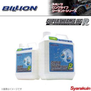 BILLION ビリオン スーパーサーモLLC タイプRプラス 4リットル|syarakuin-shop