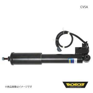 MONROE モンロー CVSA 電子制御式 V70 BB5254W BB6324W BB4164TW BB4204TW BB6304TW フロント ショックアブソーバー