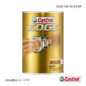 Castrol カストロール エンジンオイル EDGE 5W-40 1L×6本