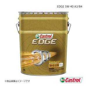 Castrol カストロール エンジンオイル EDGE 5W-40 20L×1本