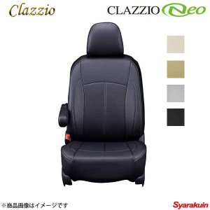 ■品番 EN-5631 ■メーカー Clazzio/クラッツィオ ■商品名 クラッツィオ ネオ ■自...