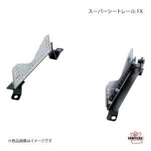 BRIDE ブリッド スーパーシートレール FX 右側 ミラ オプティー イースL70,71S,V,W syarakuin-shop