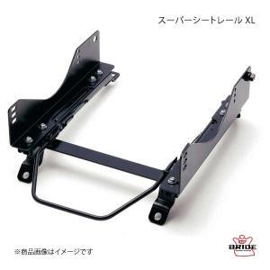 BRIDE ブリッド スーパーシートレール XL 左右セット ミラ オプティー イースL20#,30#,50# syarakuin-shop