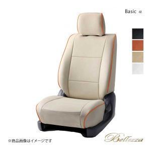 Bellezza/ベレッツァ シートカバー ムーヴキャンバス LA800S/LA810S ベーシックα ホワイト×レッド|syarakuin-shop