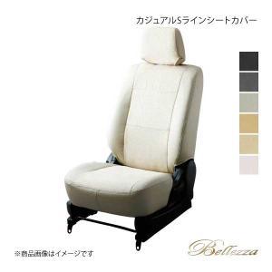 Bellezza/ベレッツァ シートカバー ムーヴキャンバス LA800S/LA810S カジュアル S-LINE ライトグレー|syarakuin-shop