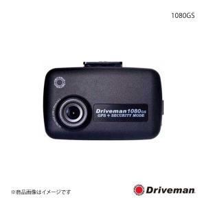 Driveman DRIVEMAN1080GS ドライブレコーダー ドラレコ ドライブマン