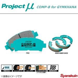 Project μ プロジェクトミュー ブレーキパッド CO...