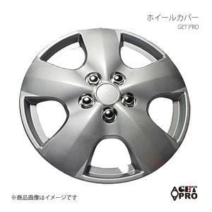 ■品番 L050B13 ■メーカー GET-PRO/ゲットプロ ■商品名 ホイールカバー ■自動車メ...