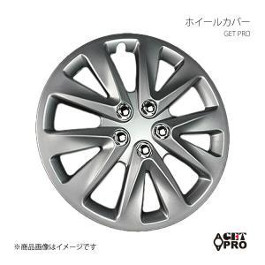 ■品番 L070B13 ■メーカー GET-PRO/ゲットプロ ■商品名 ホイールカバー ■自動車メ...