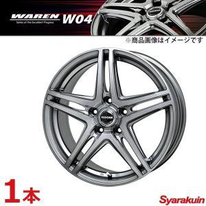 WAREN/ヴァーレン W04 ホイール 1本 RX-8 SE3P 【 235/45R17 7.0J P.C.D114.3 5穴 INSET 38 ダークシルバー (DS) 】|syarakuin-shop
