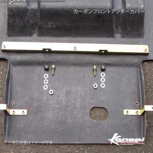 Kansai SERVICE 関西サービス FRPフロントアンダーカバー  スカイラインGT-R BNR32 HKS関西|syarakuin-shop