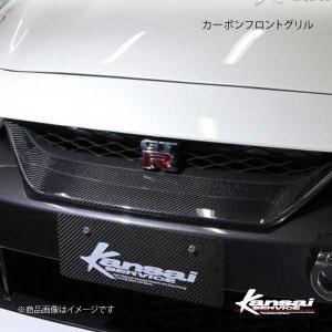 Kansai SERVICE 関西サービス カーボンフロントグリル GT-R R35 HKS関西|syarakuin-shop