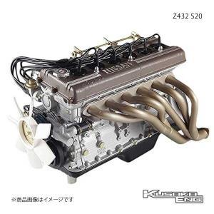 Z432 S20 6/1 エンジン 模型 スカイライン2000GT-R/フェアレディZ 432・432R PGC10型/S30型 S20型 KUSAKA ENG