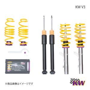 ■メーカー名 KW/カーヴェー ■商品名 Coilovers ■ラインアップ Version-1 ■...
