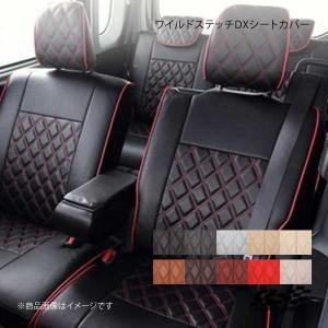 Bellezza ベレッツァ シートカバー ワイルドステッチDX eKワゴン B11W H27/11〜 ブラック×ブラック|syarakuin-shop