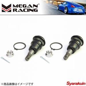 MEGAN RACING / メーガンレーシング リアロールセンターアジャスター S2000 AP1/AP2 MRS-HA-1552 【 送料無料 】 syarakuin-shop
