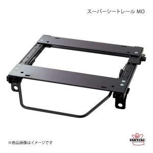 ■ メーカー品番 N045 ■ メーカー  BRIDE/ブリッド ■ 商品名  スーパーシートレール...
