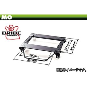 ■ メーカー品番 N046 ■ メーカー  BRIDE/ブリッド ■ 商品名  スーパーシートレール...