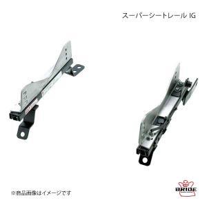 ■ メーカー品番 N047 ■ メーカー  BRIDE/ブリッド ■ 商品名  スーパーシートレール...