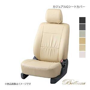 ■品番 N403 ■メーカー名 Bellezza/ベレッツァ ■商品 シートカバー ■自動車メーカー...