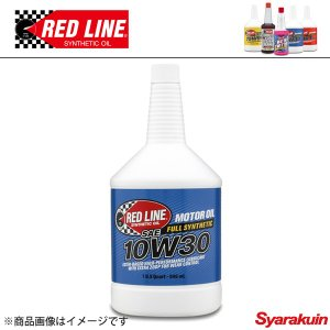 RED LINE/レッドライン エンジンオイル SAE30 10W-30 1USQUART(0.94L) 2本|syarakuin-shop