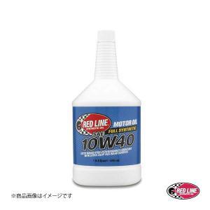 RED LINE/レッドライン エンジンオイル SAE40 10W-40 1USQUART(0.94L) 2本|syarakuin-shop