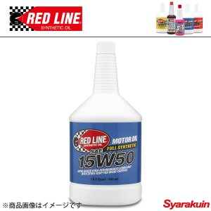 RED LINE/レッドライン エンジンオイル SAE50 15W-50 1USQUART(0.94L) 2本|syarakuin-shop