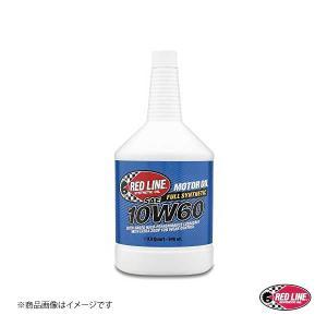 RED LINE/レッドライン エンジンオイル SAE60 10W-60 1USQUART(0.94L) 2本|syarakuin-shop