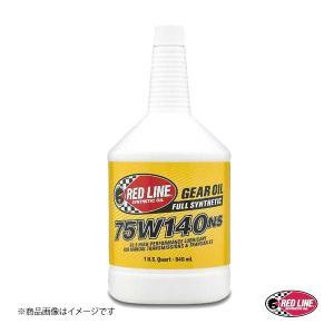RED LINE/レッドライン ギアオイル NS series 75W-140NS 1USQUART...
