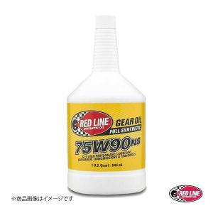 RED LINE/レッドライン ギアオイル MP series 75W-90 1USQUART(0....