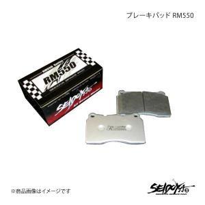 ■品番 SDY430 ■メーカー 制動屋/セイドウヤ ■商品名 ブレーキパッド ■自動車メーカー N...