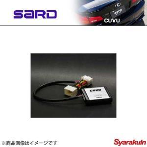 SARD サード CUVU スピードリミッター解除ユニット LEXUS IS F USE20 8AT|syarakuin-shop