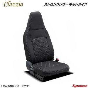 Clazzio クラッツィオ ストロングレザー キルトタイプ EI-4017-01 ブラック×ホワイ...