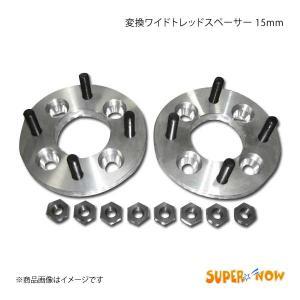 SUPER NOW スーパーナウ PCD変換スペーサー 5穴 114.3⇒120 2枚 M12-1.25 カラー:シルバー(アルマイト無)|syarakuin-shop