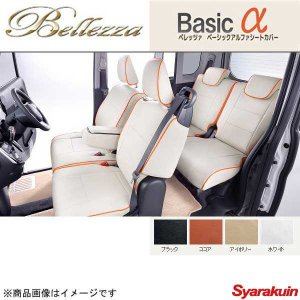 Bellezza/ベレッツァ シートカバー エスクァイア ZRR80G/ZRR85G ベーシックα ブラック×レッド|syarakuin-shop