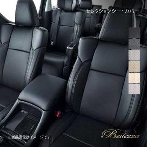 Bellezza/ベレッツァ シートカバー ハイエースワゴン TRH224/229 セレクション ブラック|syarakuin-shop