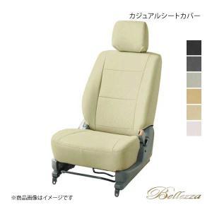 Bellezza/ベレッツァ シートカバー エスティマ ACR50W/ACR55W/GSR50W/GSR55W カジュアル ブラック|syarakuin-shop