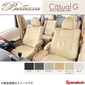 Bellezza/ベレッツァ シートカバー ヴォクシー ZRR80G/80W/85G/85W カジュアルG ブラック|syarakuin-shop